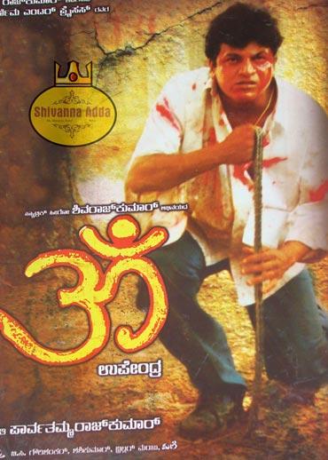 Tamilrockers Kannada Movies  Tamilrockers 2018