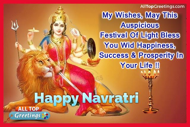 greetings-quotes-navaratri-durga-god-pictures-dance
