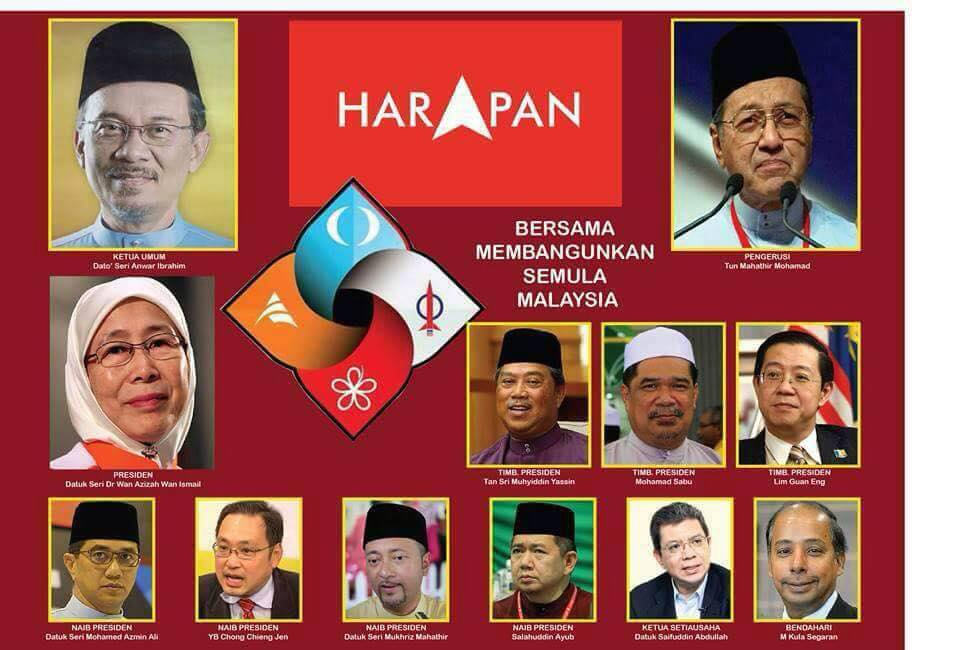 LET US REBUILD PUTRAJAYA WITH HARAPAN ( PH ) 4 D SAKE OF D PEOPLE N D NATION BY HIS GRACE !
