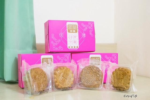 Tho Yuen Mooncakes Mid Autumn Festival 桃园中秋月饼