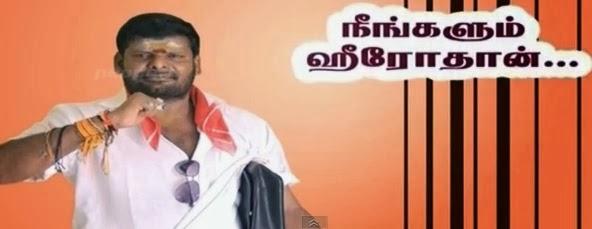 Tamil Comedian Ganja Karuppu | Interview – PeppersTv Mattu Pongal Special Program Show 16-01-2014