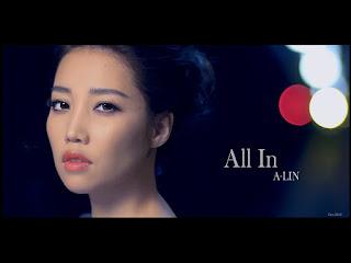熱門25單曲 - A-Lin(黃麗玲)