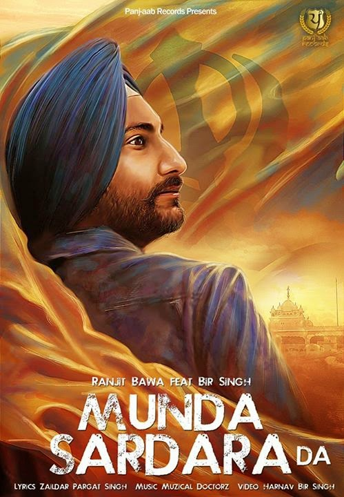 ... Bawa Full Hd Wallpapers/page/2 | Search Results | Movie Database 2015