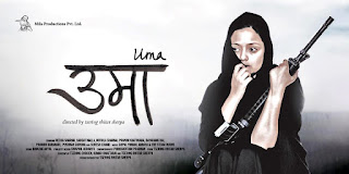 Uma Nepali Movie Poster