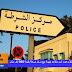 ضبط عدل منفذ وعون أمن متقاعد بتهمة بيع مركز شرطة بقيمة 800 ألف دينار