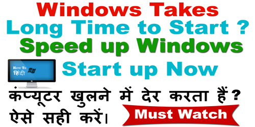 Speed up Windows