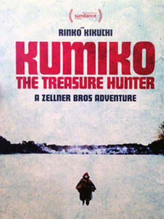 Kumiko,the Treasure Hunter 2014 ταινιες online seires xrysoi greek subs