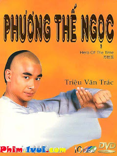 Phim Phng Th Ngc [30/30 Tp] Vietsub Online