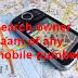 मोबाइल नंबर के मालिक का नाम जाने Mobile number ke malik ka naam malum kren