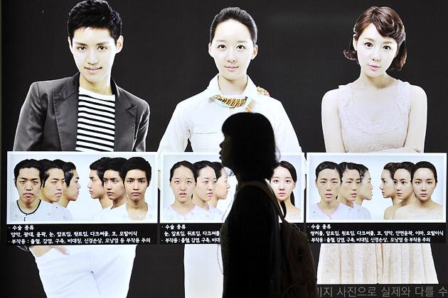 Có nên đi phẫu thuât thẩm mỹ ở Hàn Quốc?