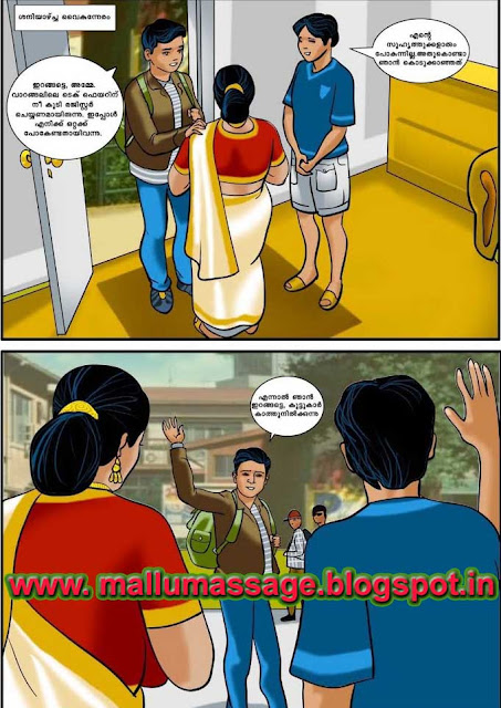 Malayalam Kambi Cartoon Kathakal Photos