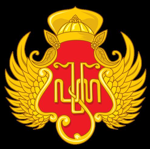 Image Jogja Lambang Yogyakarta Jogjakarta Logo Hb Keraton Download