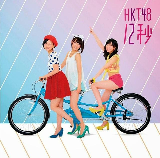 cover-single-ke-5-12-byo-teater