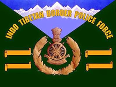 ITBP Recruitment 2014 Head Constable 229 Posts www.itbpolice.nic.in