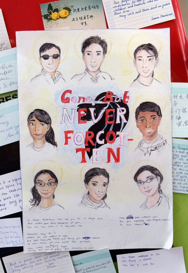 A drawing of the TKPS pupils and teachers who lost their lives.