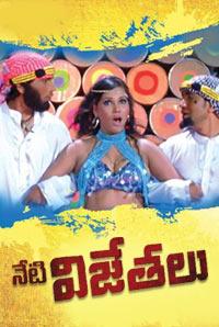 Watch Neti Vijethalu (2016) DVDScr Telugu Full Movie Watch Online Free Download