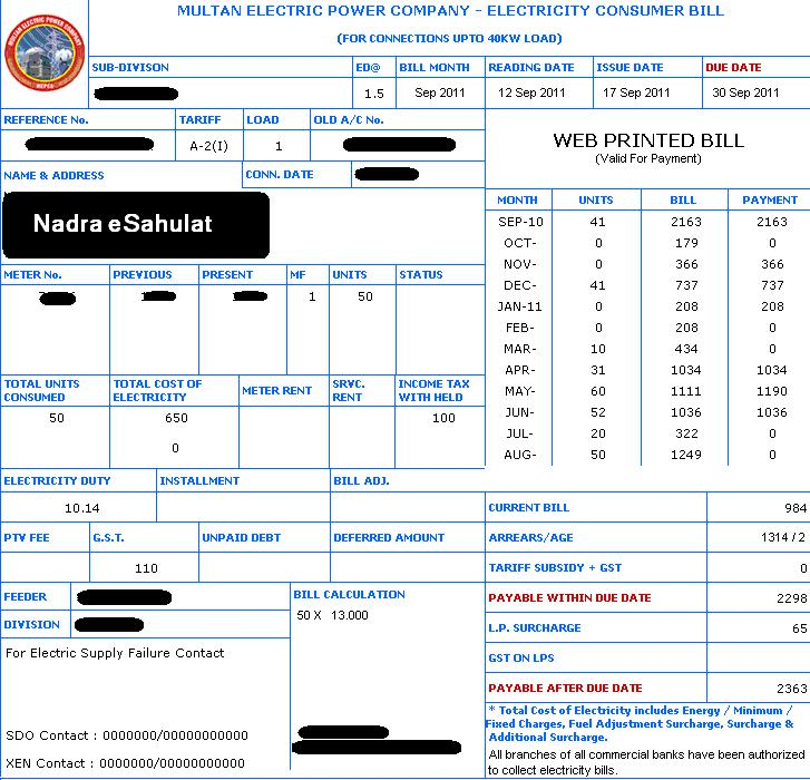 Electric Bill I ~ Print your electricity bill all companies
