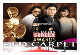 (19th-Jan-13) 19th Annual Colors Screen Awards (Red Carpet))