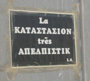 ΑΓΓΕΛΟΣ ΙΑΚΩΒΙΔΗΣ