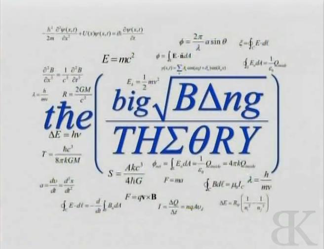 Big Bang Theory unaired pilot