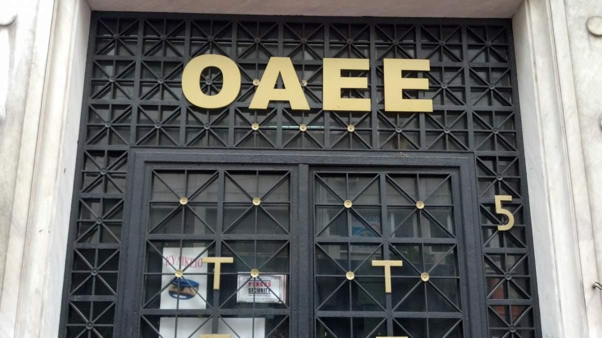 Ο εξωδικαστικός συμβιβασμός στον αέρα από την εκκρεμότητα των αμφισβητούμενων οφειλών στον ΟΑΕΕ;