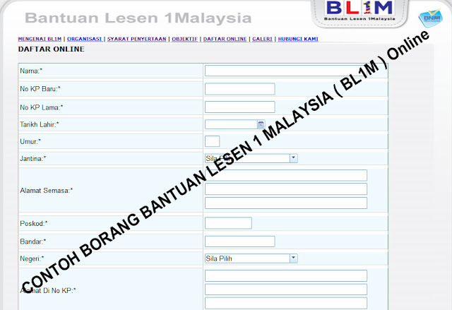 Borang Permohonan Online Bantuan Lesen 1Malaysia (BL1M)
