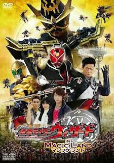 [Download] Kamen Rider Wizard In Magic Land