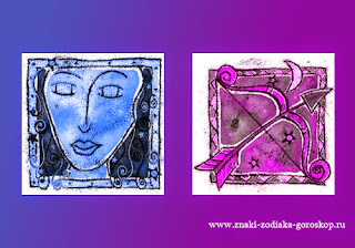Мужчина Дева женщина Стрелец совместимость - http://www.znaki-zodiaka-goroskop.ru/