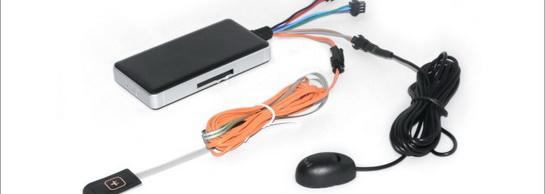 GPS Tracker Untuk Mobil