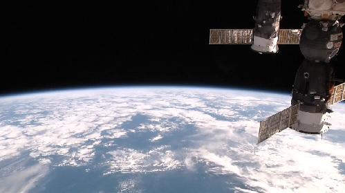 Estação Espacial Internacional ( ISS )