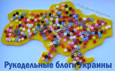 ukrainehandmadeblogs