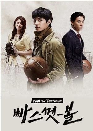 Cao Thủ Bóng Rổ - Basketball