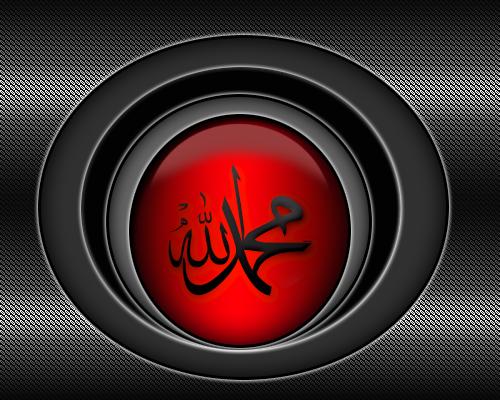 [Resim: Muhammed-ve-Allah-Yazili-button-tasarim-kirmizi.png]