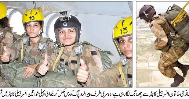 Pak Army Female Paratroopers Jump From Mi 17 Helicopter