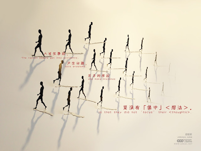 事故, 问题, 集中, 想法, 人模型, 行走, accidents, problems, mistakes, focus, thoughts, silhouette, walking