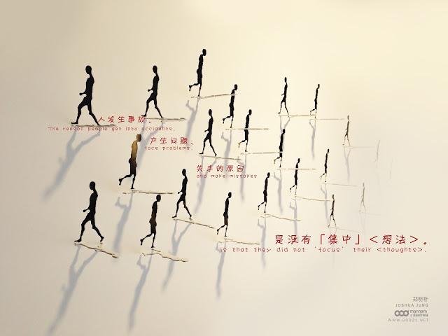 事故, 问题, 集中, 想法, 人模型, 行走, accidents, problems, mistakes, focus, thoughts, silhouette, walking