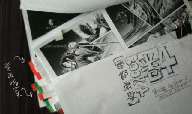 http://4.bp.blogspot.com/-Rd3pMpRF5iA/To7Wqsn5wiI/AAAAAAAAKPk/7nIcO-xwMgE/s1600/bk04-note.jpg