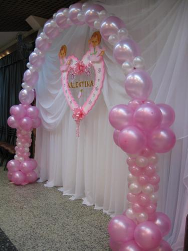 Decoracion de salones para fiestas globos bautizos con for Decoracion con globos para bautizo