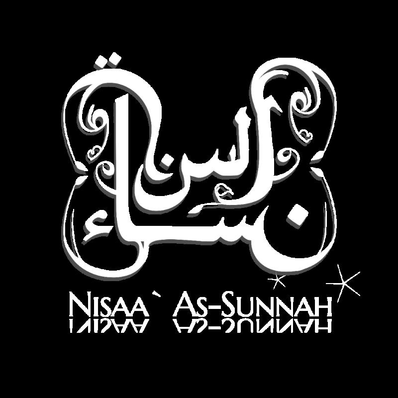 Nisaa` As - Sunnah