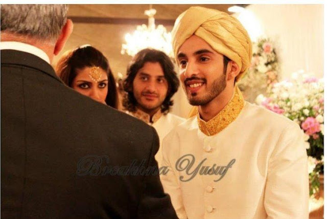 marriage ceremony of momal sheikh
