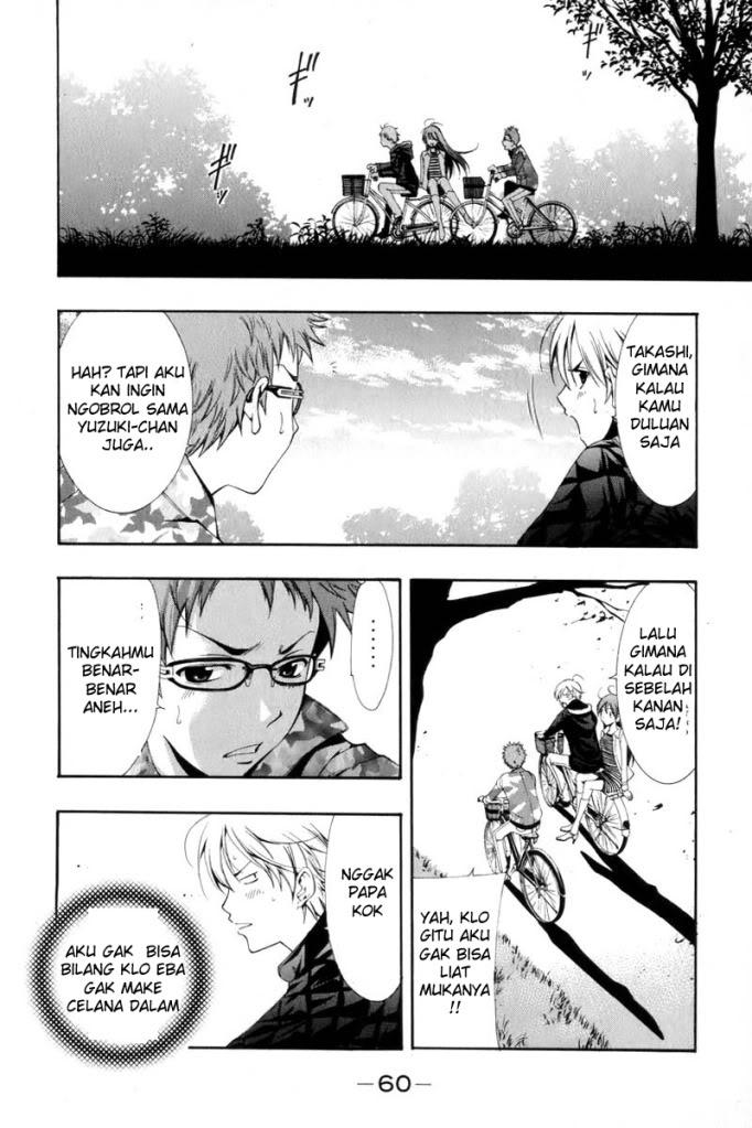 Komik Kimi Ni Iru Machi Page 18