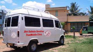 Shirdi Sai Baba Sansthan Trust
