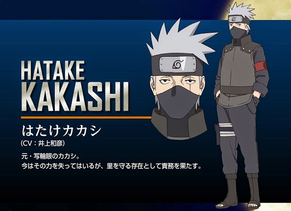 Hatake Kakashi The Last: Naruto the Movie