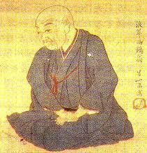 Ихара Сайкакү