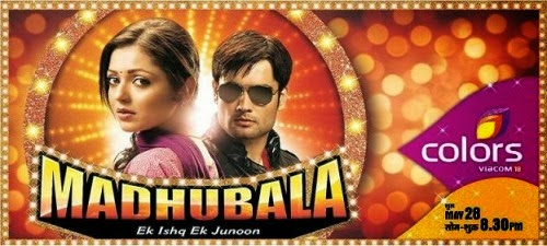 Madhubala Ek Ishq Ek Junoon 7th February 2014 Full Episode Watch online Part 1