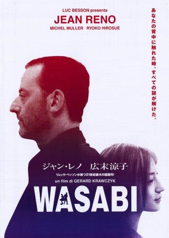 Wasabi – Ein Bulle in Japan