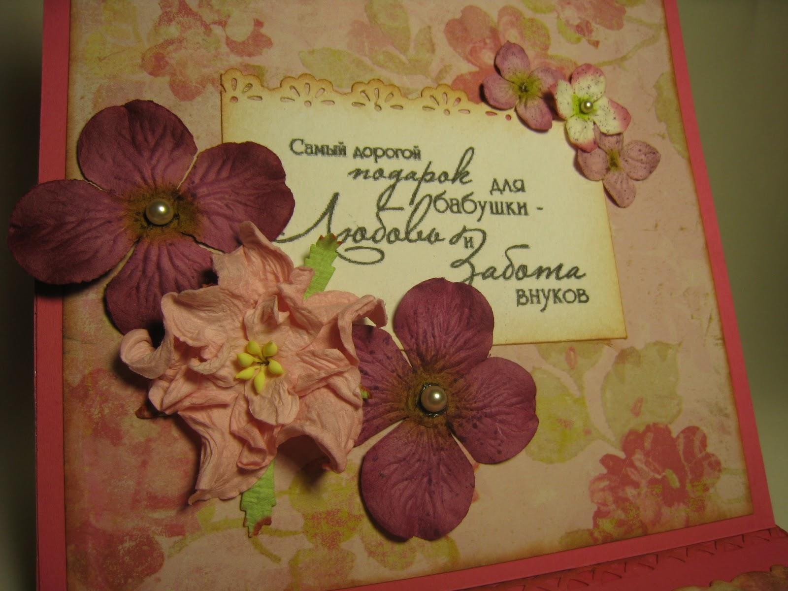 Поздравление на юбилей 75 бабушке от