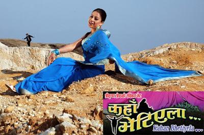 Kaha Bhetiyela (2008) Nepali Movie