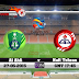 مشاهدة مباراة الأهلي ونفط طهران بث مباشر بي أن سبورت Al Ahli vs Naft Tehran