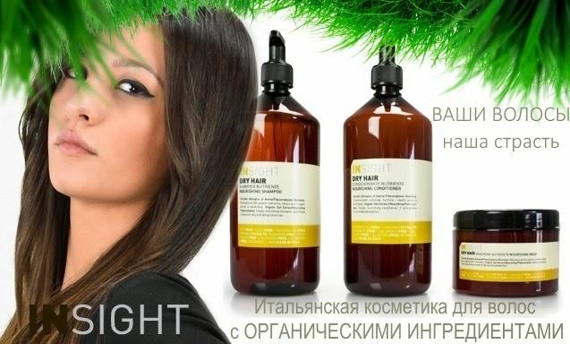 Отзывы о косметике для волос органик